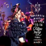 "[Album] 坂本真綾 (Maaya Sakamoto) – LIVE TOUR 2015-2016″FOLLOW ME UP""FINAL at 中野サンプラザ (2016.07.27/MP3/RAR)"