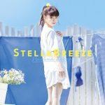 [Single] 春奈るな (Luna Haruna) – ステラブリーズ (2017.05.03/MP3/RAR)