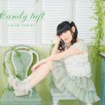 [Album] 田村ゆかり (Yukari Tamura) – Candy tuft (2020.06.24/FLAC + MP3/RAR)