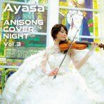 [Album] Ayasa – ANISONG COVER NIGHT Vol.3 (2020.07.01/FLAC 24bit Lossless/RAR)