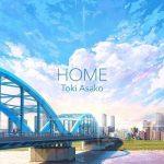 [Single] 土岐麻子 (Toki Asako) – HOME (2020.07.07/FLAC + AAC/RAR)