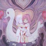 [Single] Mili – From a Place of Love (2020.07.25/FLAC 24bit/RAR)