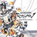 [Album] GITADORA EXCHAIN Original Soundtrack (2020.07.15/MP3/RAR)
