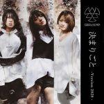 [Single] BRATS – Kimarigoto -Version 2020- (2020.06.26/FLAC + AAC/RAR)