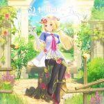 [Single] アキ・ローゼンタール (Aki Rosenthal) – シャルイース (SHALLYS) (2020.06.30/FLAC 24bit Lossless + AAC/RAR)