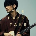 [Single] TK from 凛として時雨 – copy light – From THE FIRST TAKE (2020.07.24/FLAC 24bit Lossless/RAR)