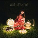 [Album] 坂口有望 (Ami Sakaguchi) – shiny land (2020.02.19/FLAC + MP3/RAR)