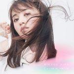 [Album] 逢田梨香子 (Rikako Aida) – Curtain raise (2020.03.31/FLAC + MP3/RAR)