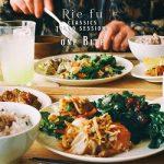 [Single] Rie fu – One Bite (Classics Tokyo Sessions) (2020.05.28/FLAC + AAC/RARR)
