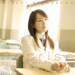 [Album] 下川みくに (Mikuni Shimokawa) – Reprise ~下川みくにアニソンベスト~ (2007.12.19/FLAC + MP3/RAR)