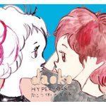[Album] DAOKO – HYPER GIRL -向こう側の女の子- (2012.12.05/MP3/RAR)