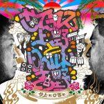 [Album] サ上とロ吉と / サイプレス上野とロベルト吉野 (2020.07.01/MP3/RAR)
