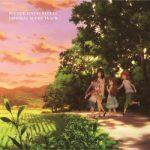 [Album] TVアニメ『のんのんびより りぴーと』オリジナルサウンドトラック (2015.9.23/FLAC + MP3/RAR)