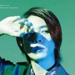 [Single] 山下智久 – Night Cold (2020.07.15/MP3/RAR)