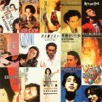 [Album] KATSUMI – KATSUMI THE BEST 1990~1996 (1997.02.25/MP3/RAR)
