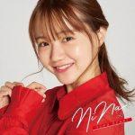 [Single] 尾崎由香 (Yuka Ozaki) – デートに誘うの (2020.05.15/FLAC + AAC/RAR)