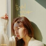 [Single] Chung Ha (청하) – Everybody Has (솔직히 지친다) (2020.02.29/FLAC 24bit Lossless/RAR)