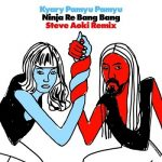 [Single] Kyary Pamyu Pamyu (きゃりーぱみゅぱみゅ) – Ninja Re Bang Bang にんじゃりばんばん (Steve Aoki Remix) (2020.06.25/FLAC + AAC/RAR)