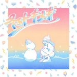 [Single] cinnamons & evening cinema – 冬のトキメキ/summertime (2018.12.12/FLAC 24bit + MP3/RAR)