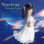 [Single] 春奈るな (Luna Haruna) – Startear (2014.08.20/MP3/RAR)