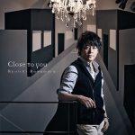 [Album] 河村隆一 – Close to you (2020.07.08/MP3 + FLAC/RAR)