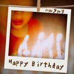 [Single] ハルタルリ (Ruri Haruta) – Happy Birthday (2020.07.25/FLAC + AAC/RAR)