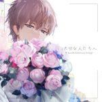 [Single] 大切な人たちへ -luz 10th Anniversary Arrange- (2020.08.26/MP3/RAR)