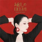[Album] Ms.OOJA – 流しのOOJA~VINTAGE SONG COVERS~ (2020.08.26/MP3/RAR)