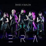 [Album] バンドリ! ガールズバンドパーティ! – ERA (RAISE A SUILEN) (2020.08.19/FLAC + MP3/RAR)
