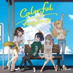 [Album] CUE!: AiRBLUE – Colorful/カレイドスコープ (2020.08.26/MP3/RAR)