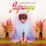 [Album] きゃりーぱみゅぱみゅ (Kyary Pamyu Pamyu) – じゃぱみゅ (2018.09.26/FLAC + MP3/RAR)