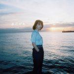 [Album] シバノソウ – あこがれ (2020.06.17/FLAC/RAR)