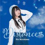 [Single] 村川梨衣 (Rie Murakawa) – Distance (2018.05.23/MP3/RAR)
