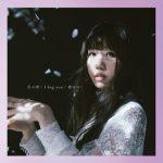 [Single] Aimer – 花の唄/I beg you/春はゆく (2020.08.19/MP3 + Flac/RAR)