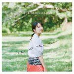[Single] 上白石萌音 (Mone Kamishiraishi) – 白い泥 (2020.08.23/FLAC + MP3/RAR)