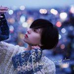 [Album] ANNA – I'm not alone 〜ひとりの世界〜 (2020.01.29/FLAC 24bit Lossless/RAR)