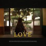 [Single] JungKey (정키) – LOVE (2020.06.01/FLAC + MP3/RAR)