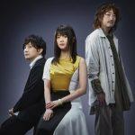 [Single] きらきらにひかる – いきものがかり (2020.08.31/MP3/RAR)