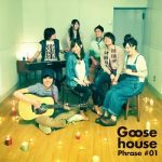 [Single] Goose house – Goose house Phrase #01 (2011.06.26/FLAC + MP3/RAR)