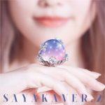 [Album] 佐咲紗花 (Sayaka Sasaki) – SAYAKAVER.2 (2020.01.29/FLAC 24bit + MP3/RAR)