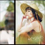 [Single] 上之園晴香 (Haruka Kaminosono) – 似たような日々 (2020.07.24/FLAC + AAC/RAR)