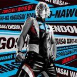 [Single] 遠藤正明 (Masaaki Endoh) – ご唱和ください 我の名を!(2020.08.05/FLAC 24bit/RAR)