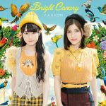 [Album] ゆいかおり (YuiKaori) – Bright Canary (2015.11.04/FLAC + MP3/RAR)