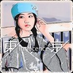 [Single] 二木蒼生 (Aoi Niki) – 東京innocence (2020.07.18/FLAC + AAC/RAR)
