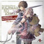[Album] The Legend of Heroes HAJIMARI NO KISEKI ORIGINAL SOUNDTRACK mini (2020.08.28/MP3/RAR)