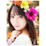 [Album] 上野優華 (Yuuka Ueno) – U colorful (2016.01.20/MP3/RAR)