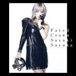 [Album] 佐咲紗花 (Sayaka Sasaki) – Fated Crown (2017.03.29/FLAC + MP3/RAR)