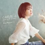 [Album] 森恵 (Megumi Mori) – COVERS2 Grace of The Guitar+ (2020.04.29/MP3/RAR)