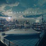[Single] 和楽器バンド (Wagakki Band) – Singin' for. (2020.08.16/FLAC + AAC/RAR)