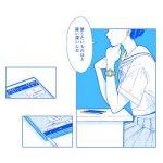 [Single] ひかりのなかに (Hikarinonakani) – ブルーユース (2020.07.29/FLAC 24bit + MP3/RAR)